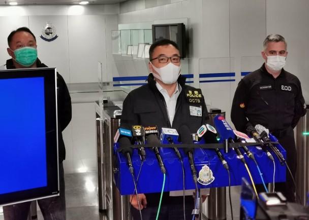 港警又发现爆炸品,严厉谴责暴徒恶行,斥无差别针对市民