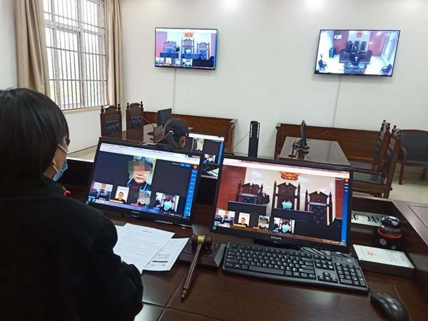 杜集区法院金融法庭:隔空审理当庭宣判
