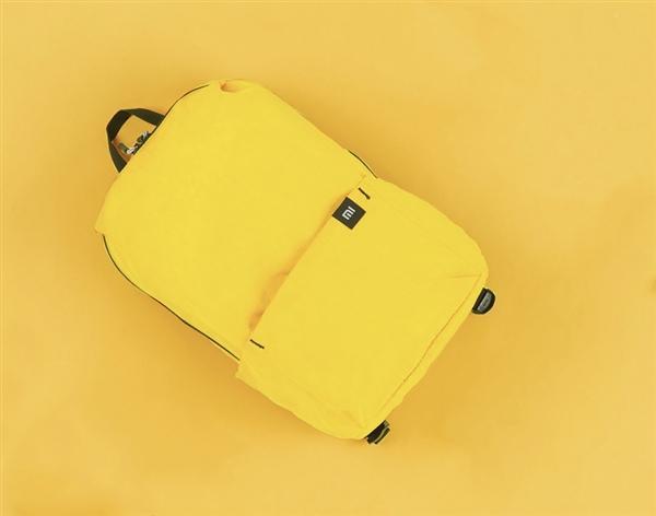 小米小背包20L版上市:四色可选 线上线下同步开售