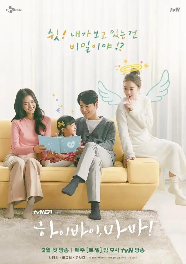 播了6集却突然停止拍摄,可惜了这部高分tvN新剧!