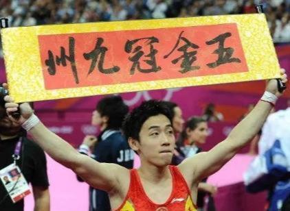 中国男子奥运金牌排名,前3竞争激烈,1人有望改写纪录
