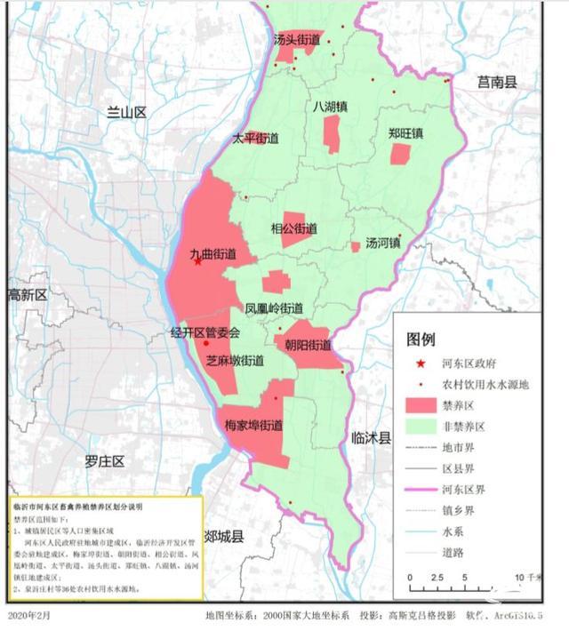 河东区人口_临沂河东区地图