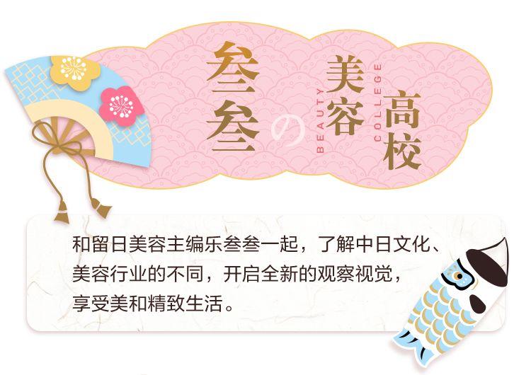 日本美容怪潭之68岁的美魔女诅咒!