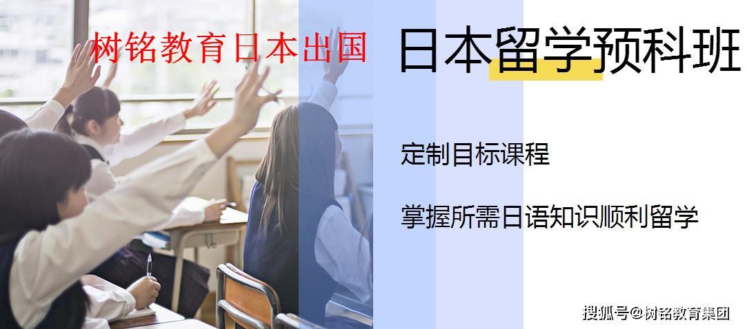 树铭教育日本出国:日本就业形势严峻,中国留学生倍受青睐