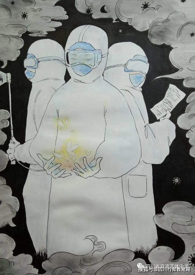 四川双流艺体中学疫情防控系列主题绘画优秀作品展(一)