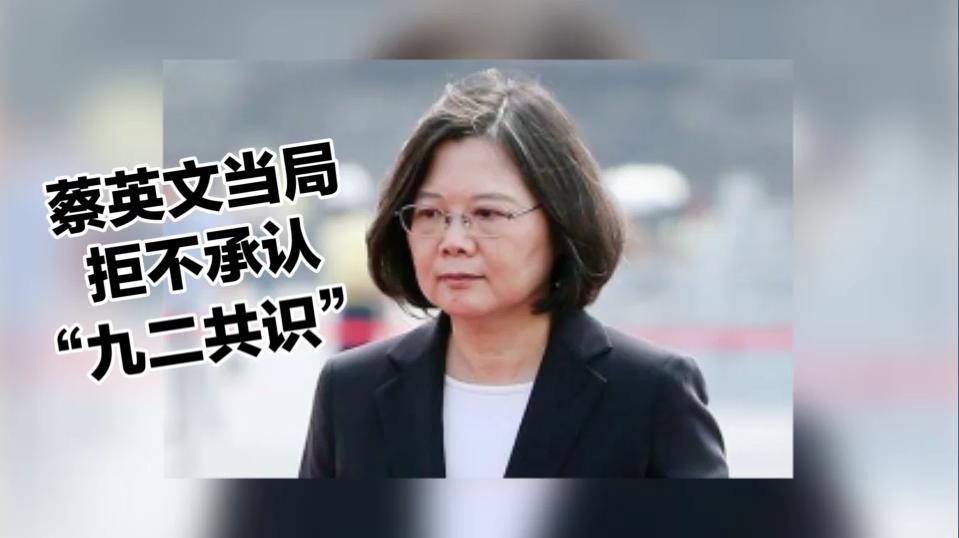 【国际3分钟】又灌台湾迷魂汤美国通过《台北法案》究竟想干什么?