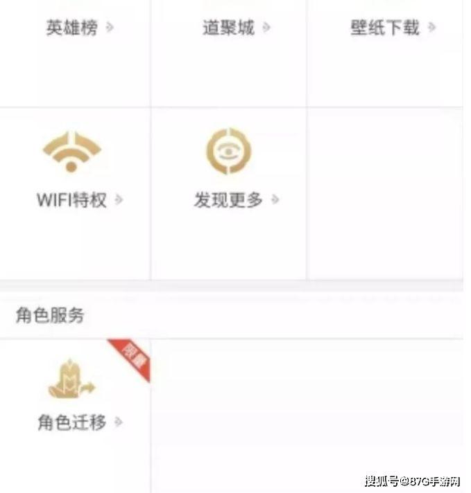 王者荣耀:安卓iOS可以互看资料了!说吧,多少情侣因此分手!