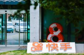 """快手入选美国FastCompany""""中国十大最佳创新公司"""""""