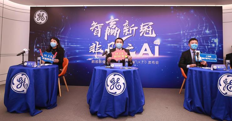 GE医疗发布新影像AI平台:只科研、不诊断