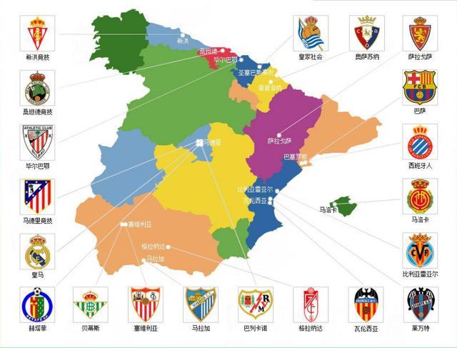 疫情影响!每体提出西甲停赛的4种解决方案,西班牙人保级有转机