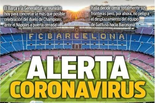 西班牙体育赛事改为闭门举行巴塞罗那马拉松延期