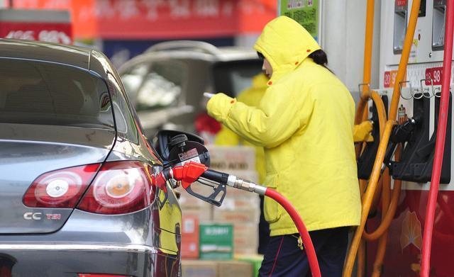 现在国际油价大概是人民币1.8元,国内油价能回到3元以内吗?