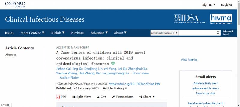 首篇关于儿童新冠研究显示儿童新冠感染潜伏期长于成人