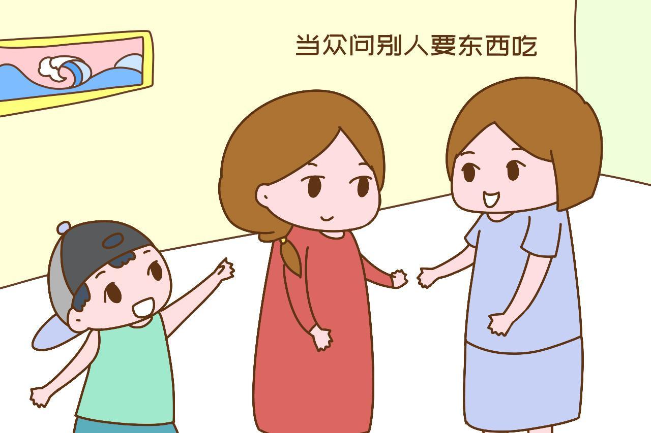 出门讨人嫌的孩子,都有以下表现,可怜父母还感觉良好