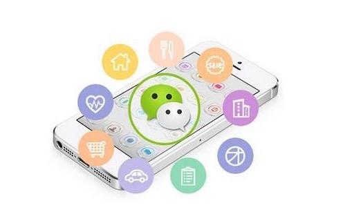企业做微信公众号代运营项目有什么好处?