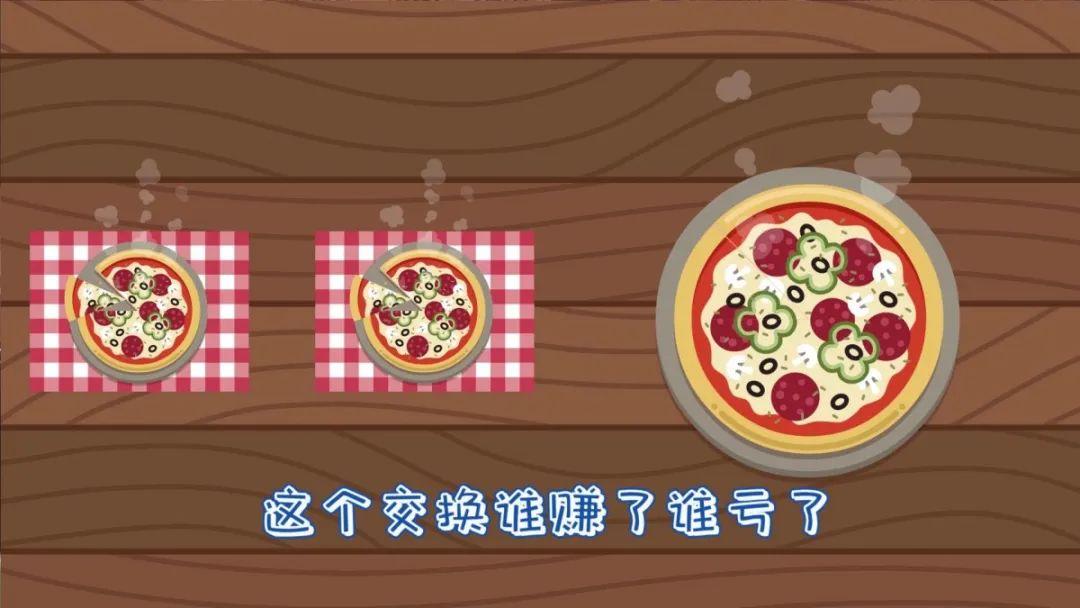 爆浆香蕉披萨 10分钟搞定的快手披萨!