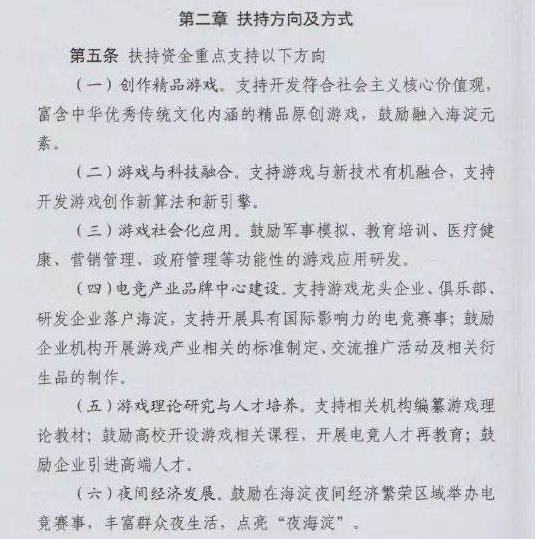 游戏日报:王者荣耀支持双端资料互通;林书豪战队宣布解散_文化