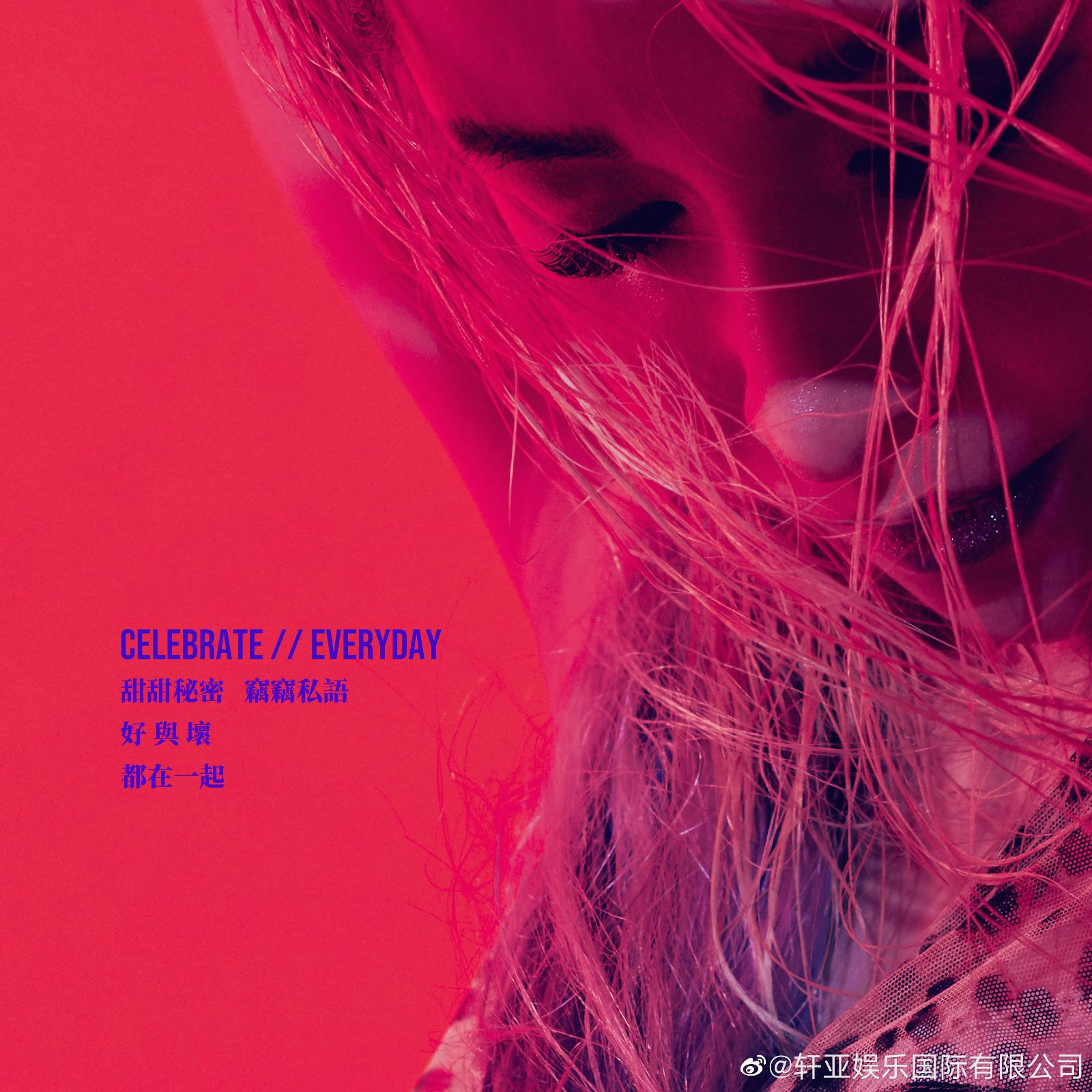 #萧亚轩#献给过世十年的母亲,萧亚轩新单曲上线