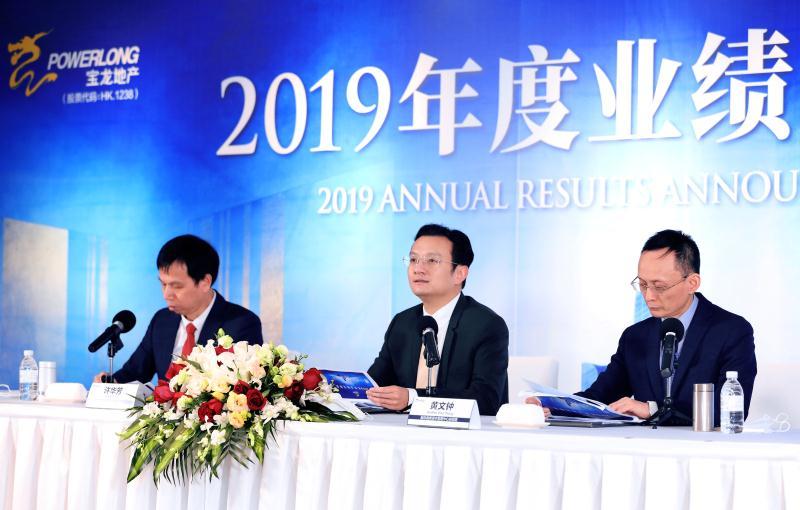 宝龙地产2019年销售增长47.1%逾七成土储位于长三角