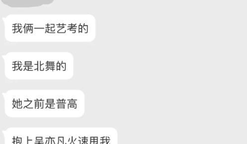 吴亦凡又一绯闻女友曝光?17岁是中戏新生,撞脸baby和热巴