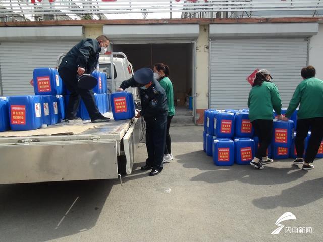 助力教育系统疫情防控,台儿庄一爱心企业义捐2吨消毒液