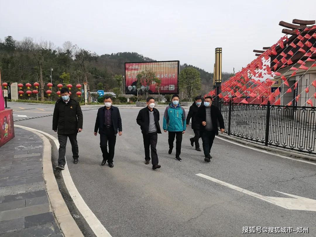 信阳市文化广电和旅游局局长方忠贵检查指导鸡公山景区复工复产工作