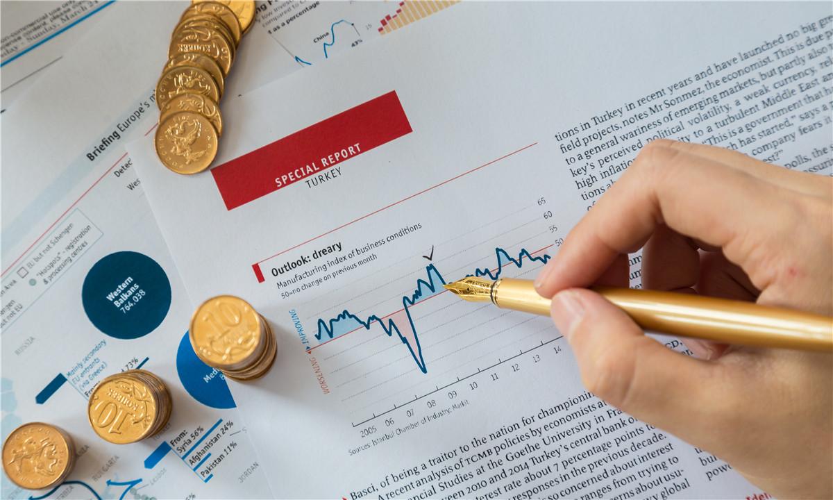金融科技公司信用生活完成Pre-A+轮融资