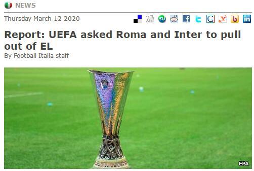 啥操作?欧足联建议国米罗马退出欧联 遭立即否决
