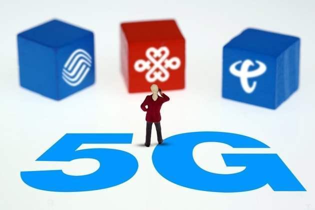 还不换5G手机?网友:不是买不起 都怪运营商套路太多