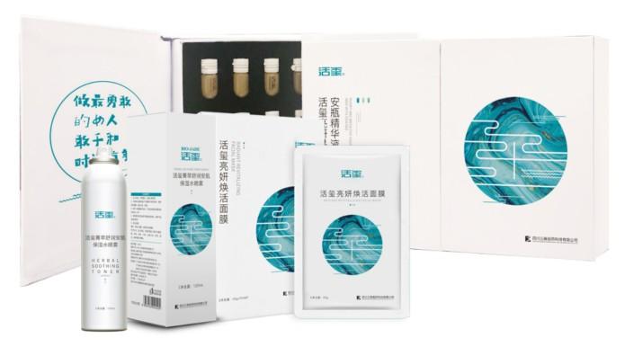 活玺护肤系列焕新上市 温和呵护敏感肌肤