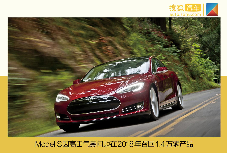 3·15特辑  动力系统、电池线束占比超8成 2019年新能源汽车召回盘点(第1页) -
