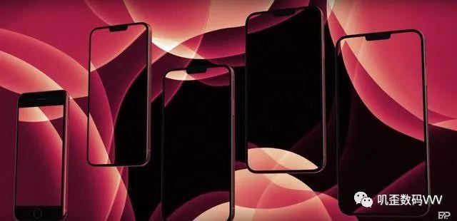 iPhone9发布会可能取消!4.7英寸+无线充电+A13芯片,或为最便宜的苹果手机