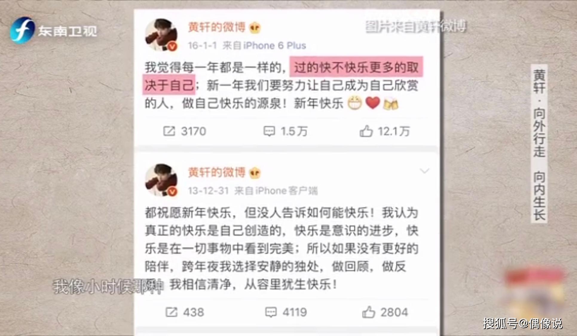 35岁黄轩不渴望婚姻,他和父母的关系令网友感慨:就是卫哲本人!