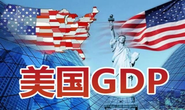 gdp 中国 美国_美国各州gdp相当于那些国家
