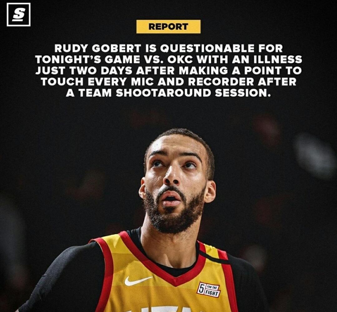 NBA停赛 爵士队中锋戈贝尔确诊新冠肺炎