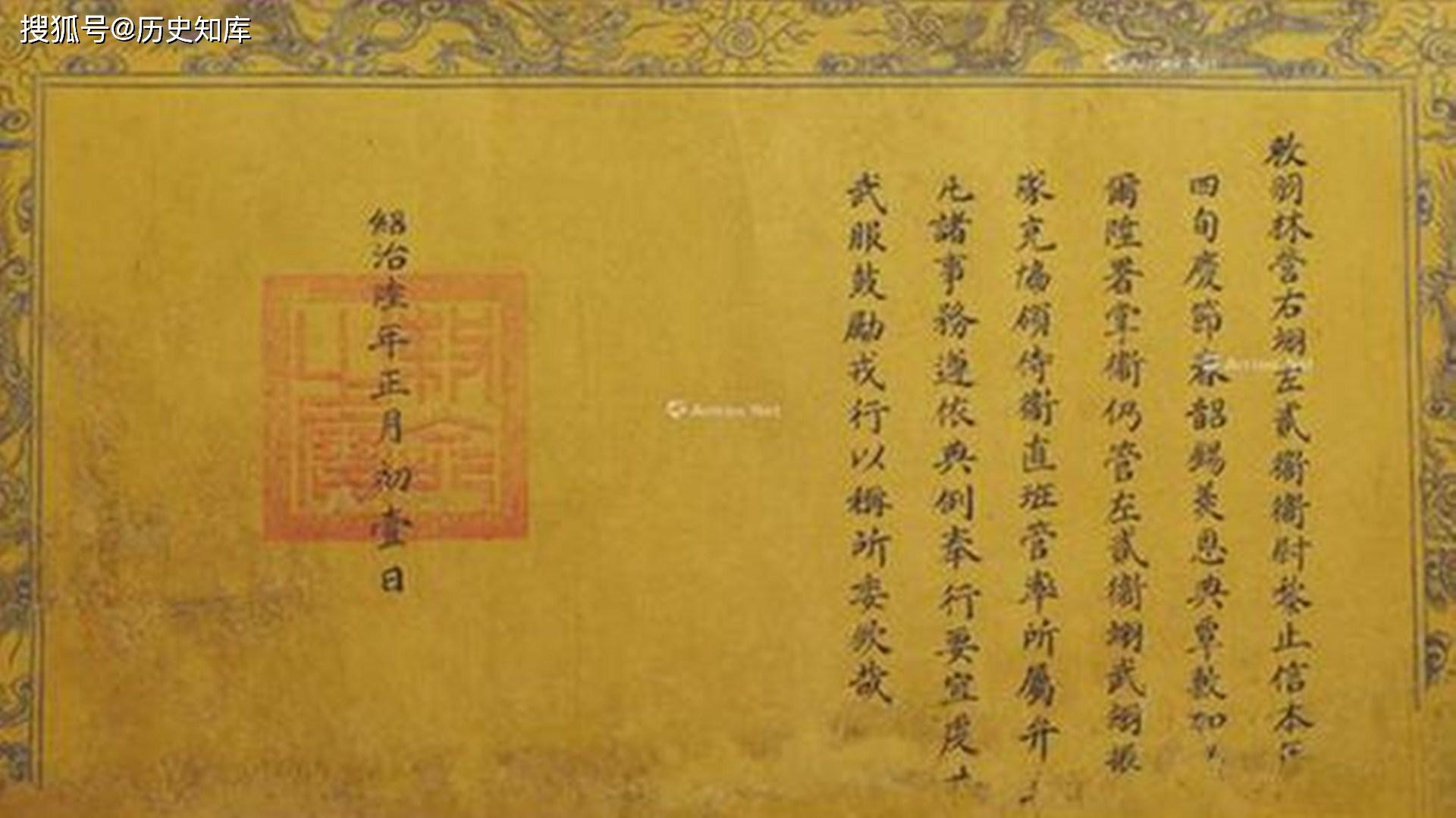 越南某古墓出土一道圣旨,写的全是汉字,越南专家请中国帮忙鉴定