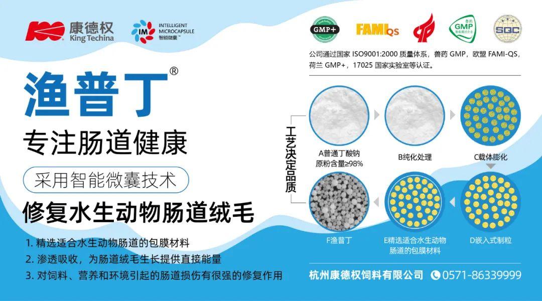 紧急警示!国内市面上所谓蛭弧菌粉剂可能均为假冒伪劣产品!