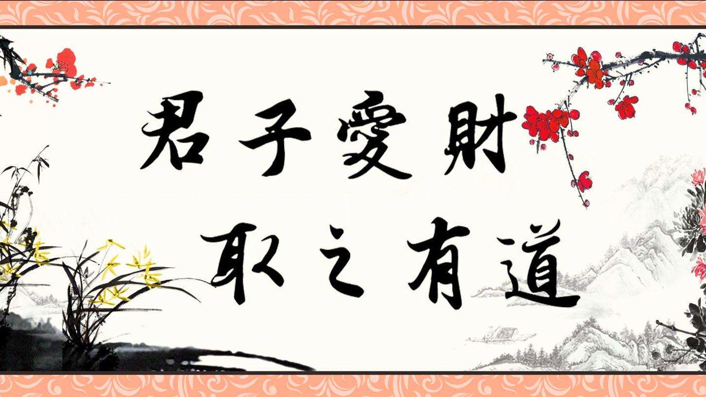 谁知道聊斋志异之孽欲狐仙的播放地址?