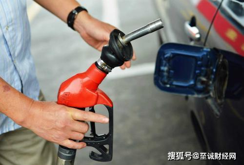 油价调整最新消息:国内油价跌幅达800元/吨3月17日下调基本坐实