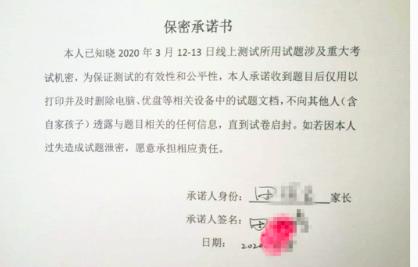 距高考不足百日,深圳全市5万高三生云统考,客厅、书房都成考场