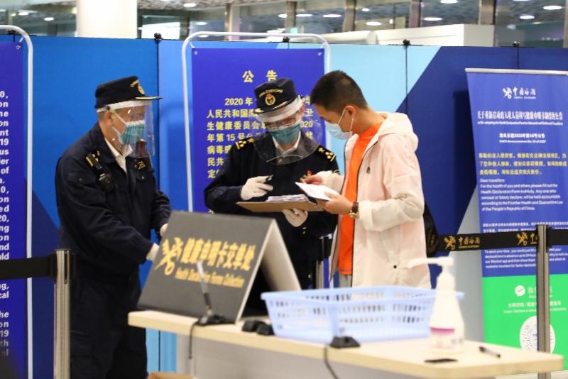 """严防境外疫情输入!深圳机场大数据查""""目标""""旅客,重点航班必检"""