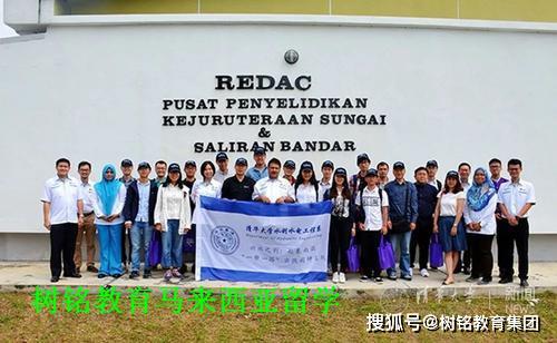树铭教育马来西亚留学:马来西亚留学优势很对中国学生味口