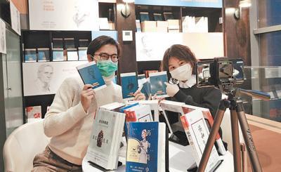 实体书店,探索发展新模式