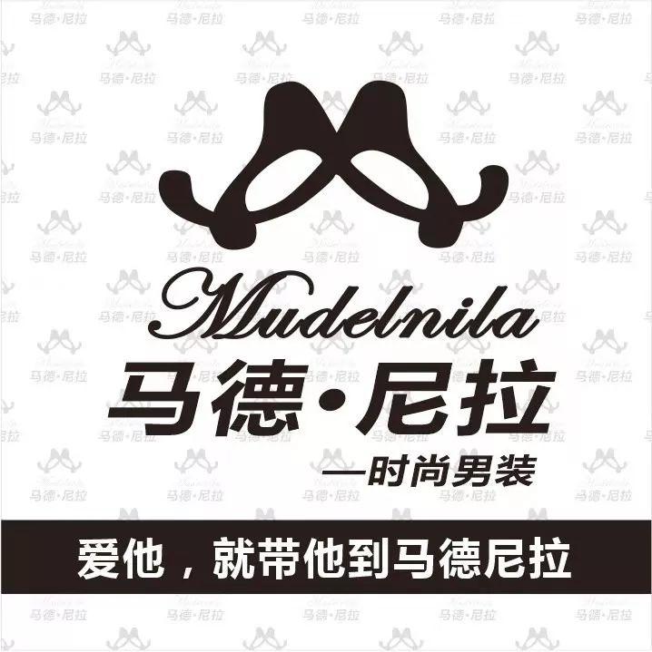 【马德尼拉】时尚从细节开始!