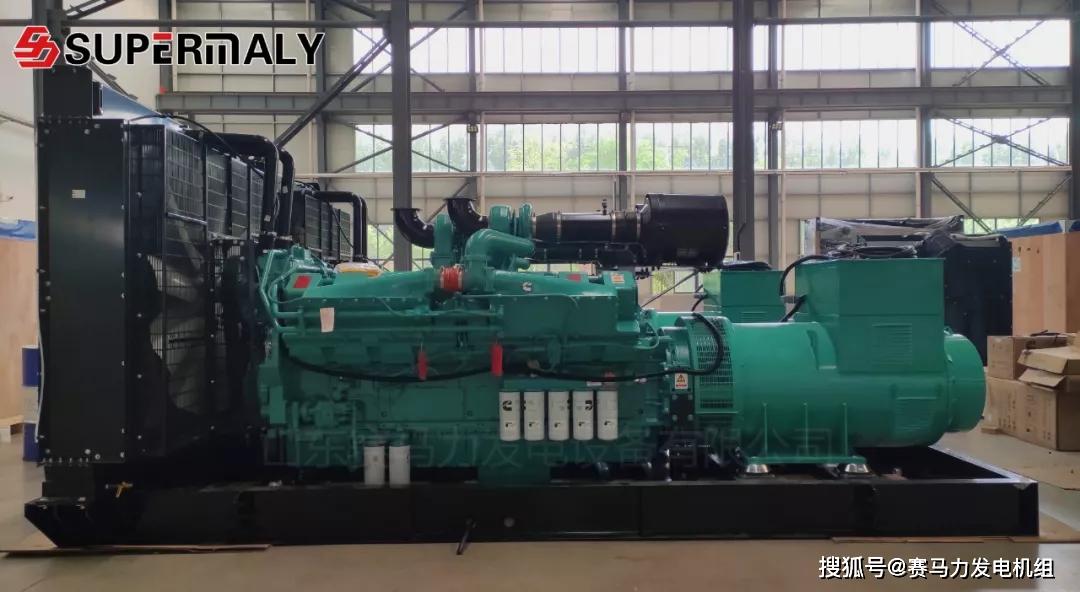 赛马利康明斯发电机组、200千瓦康明斯发电机组和300千瓦康明斯发电机组