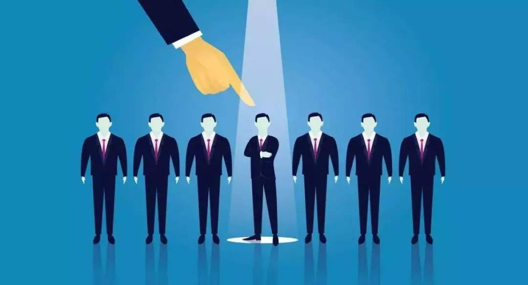 哈银消费金融公司董事长变更有望迎来新变局?
