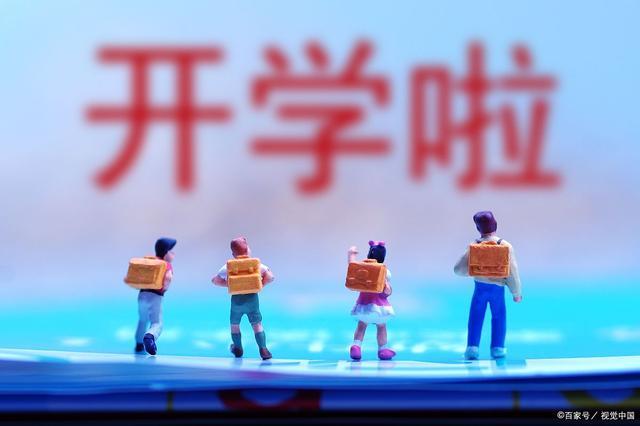 <b>河北、河南、江苏、浙江四省为何不公布高三开学时间?老师怎么说</b>