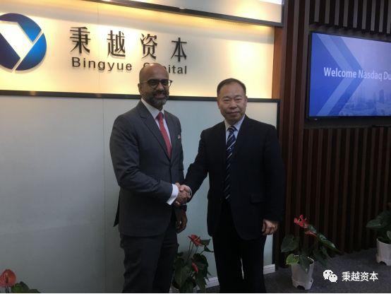 纳斯达克迪拜证券交易所访问宾悦资本,共同帮助中国公司在迪拜上市