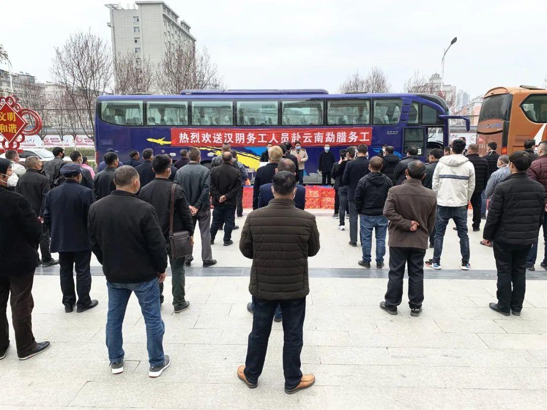 """汉阴:党建引领通""""三关""""   跑"""