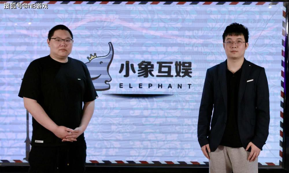PDD领投的小象互娱要上市?与大鹅文化合并,估值超10亿!